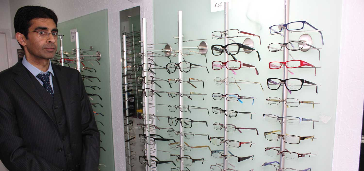 Oracle Optician - Frames
